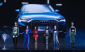 一汽-大众奥迪携20余款重磅车型 震撼亮相第十七届中国(长春)国际汽车博览会