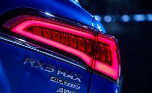 再添新成员,荣威RX5 MAX Supreme正式上市