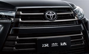核心产品影响力深远,广汽丰田稳步向上