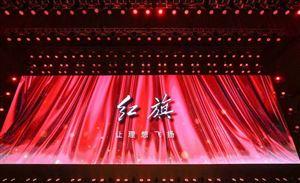 """销量超10万  猛增200%  2019红旗创""""旗迹""""再提速"""