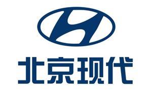 北京现代携手现代汽车捐赠1500万元驰援武汉