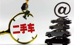 国六全面实施在即,7月1日之后二手车商会收国五车吗?
