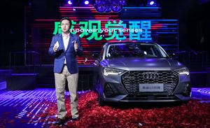觉醒的轿跑SUV,奥迪Q3 Sportback正式上市