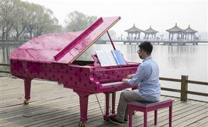 """""""网红钢琴""""奏响长春汽博新乐章"""