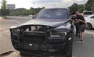 库里南撞车事故维修清单已出 超200万 网友:活得不如个螺丝