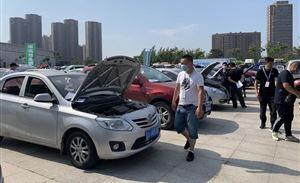 成交额近千万 第17届长春汽博会暨汽车街精品二手车首场拍卖会圆满成功