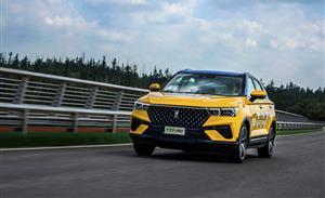 从博越PRO到奔腾T77 PRO,12万级的SUV谁更能秀?