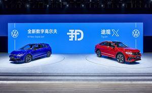 王牌对王牌 大众集团在华双神器亮相北京车展