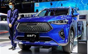 2021款哈弗F7潮智来袭,争做广州车展最靓的崽!