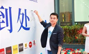 专访丨屈洪宇:为中国而变,东风雪铁龙笃定前行
