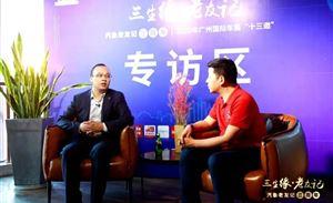 专访丨李国林:新能源汽车行业将驶入快车道,天美已经做好准备
