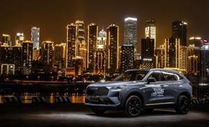 最多新车亮相SUV品牌 中国哈弗即将炸场魔都秀硬核实力