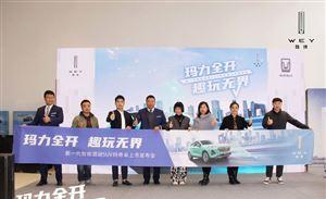 魏牌玛奇朵长春龙翔店上市14.58万元起,正式开启自主混动时代