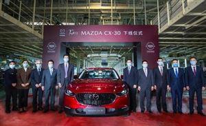 「新生代跑旅SUV」MAZDA CX-30正式开启预售