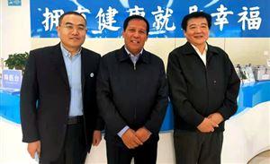 最美春风里—市老领导徐福田、冯增田一行来恒任耳鼻喉医院考察