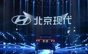 北京现代第五代 途胜L上市,售价16.18万-20.18万元!