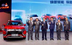 焕新赋能,探趣前行 广汽三菱全新纯电动车命名阿图柯
