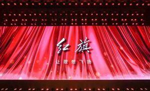 中国一汽红旗品牌盛典暨H9全球首秀在京举行