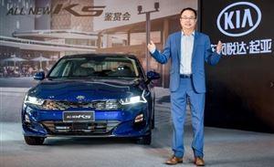 东风悦达起亚ALL NEW K5正式定名凯酷,预售同步开启