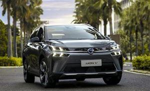 """15.96万元起售,""""下一代智能SUV""""埃安V暖心上市"""