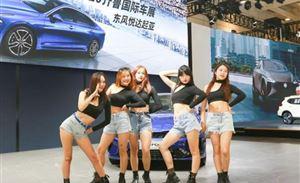 9月3日凯酷-ALLNE K5预售发布会
