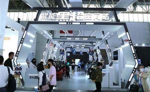 """一站式科技体验""""智能黑超空间站""""着陆2020北京国际车展"""