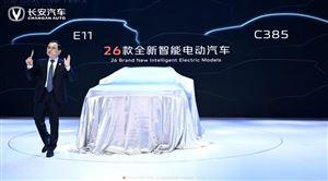 """第二代CS55PLUS亮相上海车展,长安发布""""十四五""""规划"""