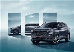 长安欧尚X7 PLUS外观+内饰的曝光,定义12-15万级别PLUS车型新标准
