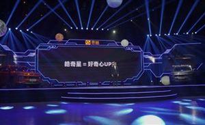 思皓QX上市发布会临沂站隆重举行
