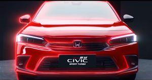 运动家轿典范 东风Honda第十一代思域正式上市