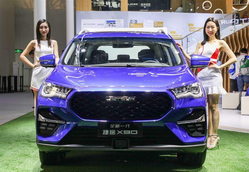 奇瑞捷途携新品捷途X70 PLUS登陆2020北京车展