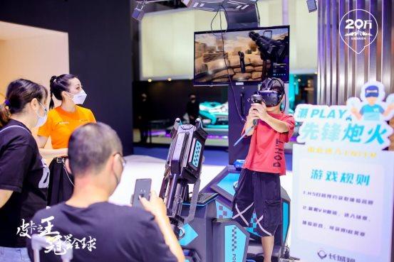 长城皮卡展台-2