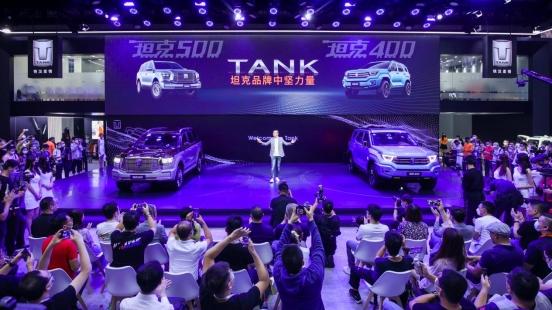 坦克400、500全球首秀