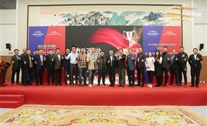 2019第十六届中国(北方)汽车奥斯卡评选打榜正式启动