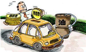 汽车冷知识:养车一年要花多少钱?