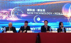 """""""新科技、新生活"""" 第十七届广州汽车展即将盛大开幕"""