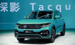 广州车展大众亮相三新车 五款全新成员2020年将上市