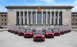 看看那些在北京人民大会堂举办过活动的品牌
