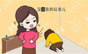 """前狼后虎 一篙难支 陆风荣曜的尴尬""""车生"""""""
