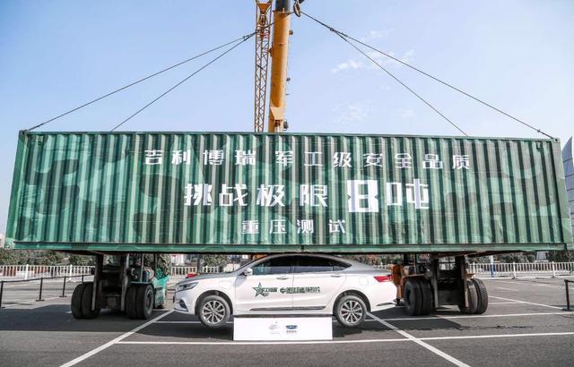 """""""入伍""""在即,吉利博瑞千辆军车在宁波春晓基地正式发车"""